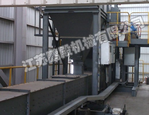 冠华黄金冶炼有限公司刮板输送机