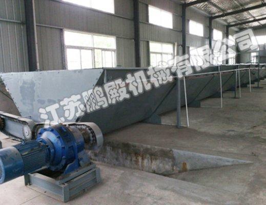 金农惠民生物技术有限公司双螺旋输送机