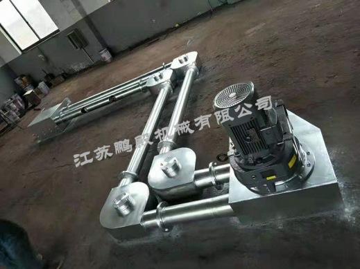 化工粉料Z型管链输送机