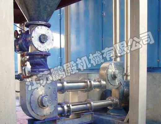 粉料管链输送机